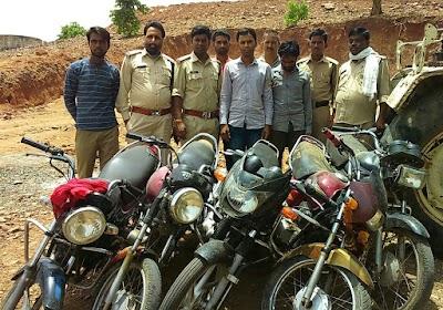भौती थाना क्षेत्र में पांच मोटरसाईकल सहित दो वाहन चोर गिरफ्तार