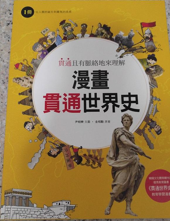 Herman Yeung Blog: 好書‧靴推介...
