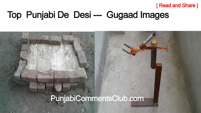 Punjabi Desi Jugad for Whatsapp