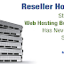 Interested in Web Host Reseller – Study Exactly What Web Host Reseller Is