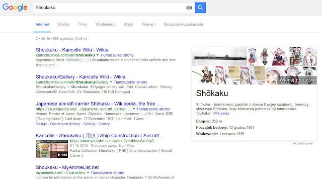 Shoukaku w Google