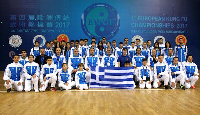 Θρίαμβος για το Choy Lee Fut Ναυπλίου στο 4ο Ευρωπαϊκό πρωτάθλημα παραδοσιακού Κουννγ-φού