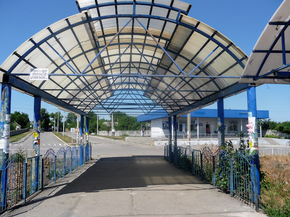 Васильківка. Пасажирський павільон і автостанція