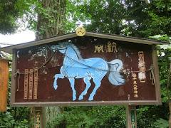 千束八幡神社絵馬