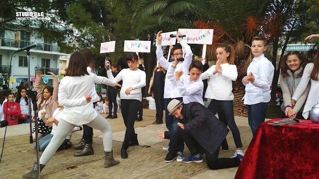 Πλούσιο πρόγραμμα στο 2ο Φεστιβάλ Τέχνης και Αποδοχής του 3ου Δημοτικού Σχολείου Ναυπλίου