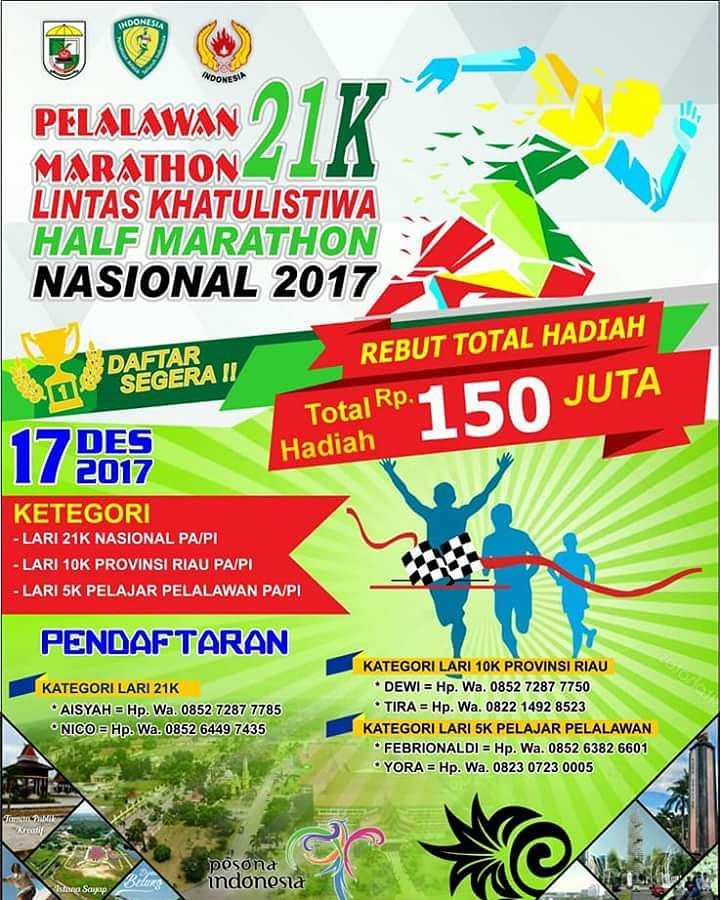 Palalawan Half Marathon • 2017