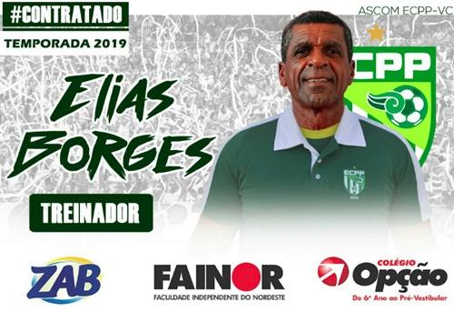 Elias Borges