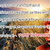 Swamy Vivekananda life Success Quotes Images in Hindi