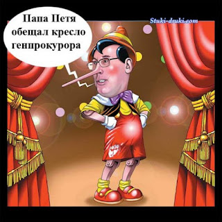 """""""Если Онищенко сейчас находится на территории Великобритании, то шансы на экстрадицию являются достаточно высокими"""", - Луценко - Цензор.НЕТ 8769"""