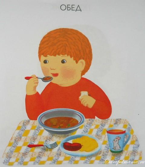 Картинки дети обедают для детского сада