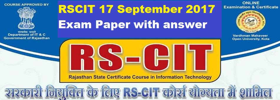 RKCL RSCIT 17 September 2017 Exam Paper with answer