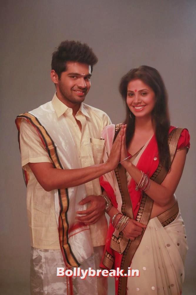 , Supriya Shailaja in Red Saree - Weekend Love Movie Stills