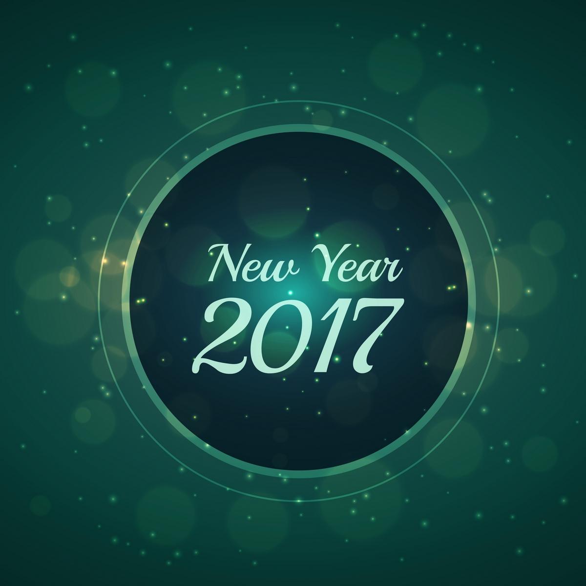 Best Happy New Year 2017 3D Wallpaper Download