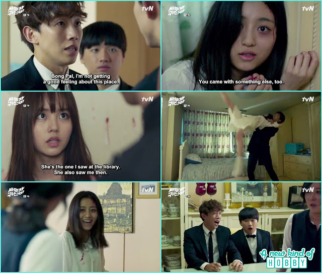 Bong Pal and student ghost fight - Let's Fight Ghost Episode 7 Review - Korean Drama 2016