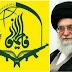 El régimen de los ayatolás es un peligro para Occidente