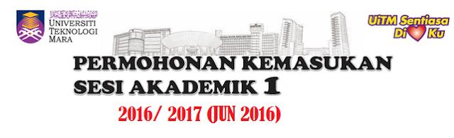 Semakan Temuduga UiTM 2016 Online