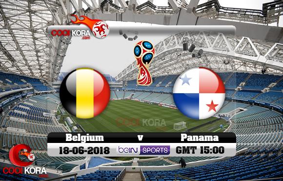 مشاهدة مباراة بلجيكا وبنما اليوم 18-6-2018 بي أن ماكس كأس العالم 2018