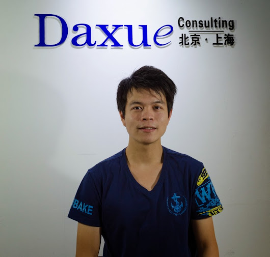 Interview of Bong Dan, Intern in market research firm