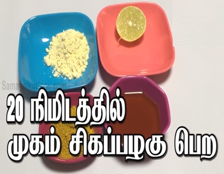 Top 10 Beauty tips in Tamil | Top 10 Azhzgukurippugal in Tamil