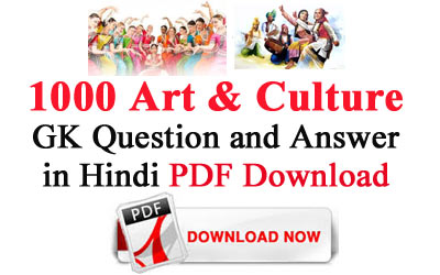 1000 Art & Culture GK Question and Answer in Hindi PDF