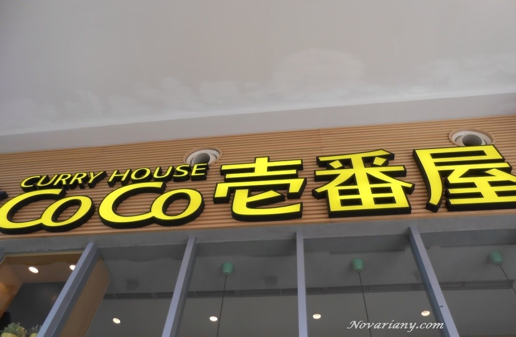 #cococurryhouse #cocoichibanyaindonesia