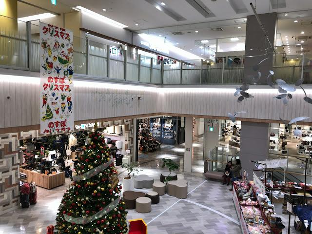 都筑区にサンタがやってくる!クリスマスイベントが盛りだくさんの「のすぽクリスマス」
