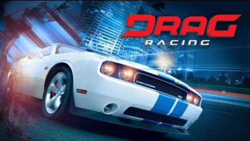 Best Drag Racing Car Wala Game Batao Free Download