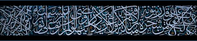 Eneagrama Sufi