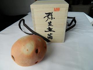 Tsuchibue Alat musik tiup atau seruling tradisional Jepang - berbagaireviews.com