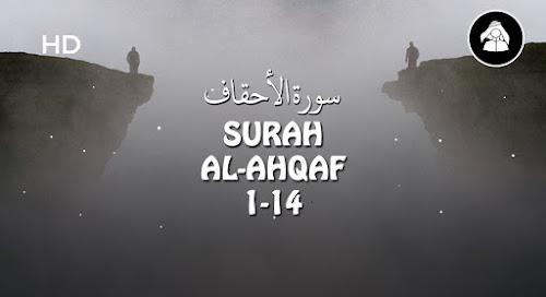 Surah Al-Ahqaf 1-14   Mohammad Aidul Azis