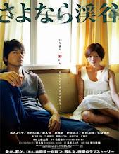 The Ravine of Goodbye (2013)