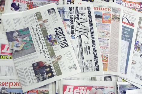 إطلالة على أبرز الصحف الصادرة في شرق أوروبا
