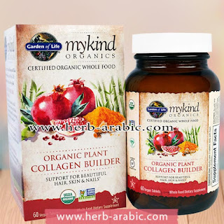 فيتامين تحفيز الكولاجين