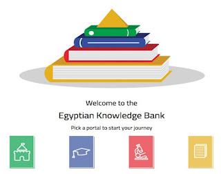كيفية التسجيل فى بنك المعرفة المصرى sign up بالصور