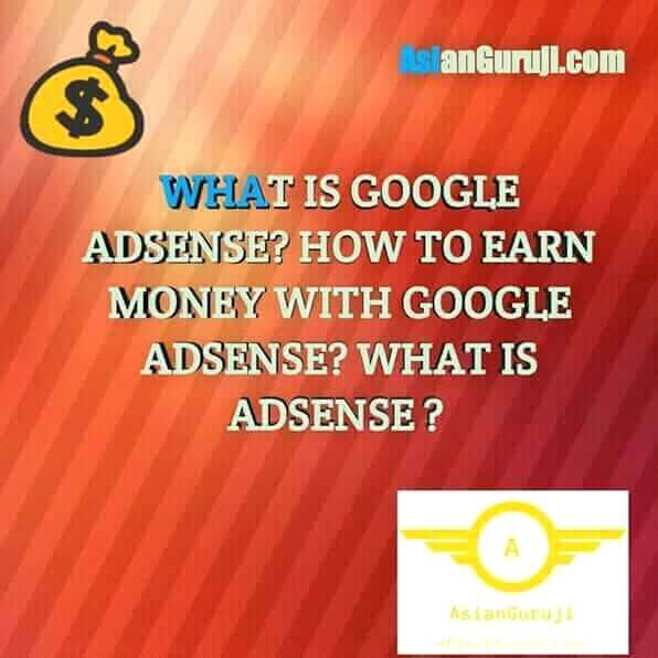 What is Google AdSense? How to earn money with Google AdSense? What is AdSense ?