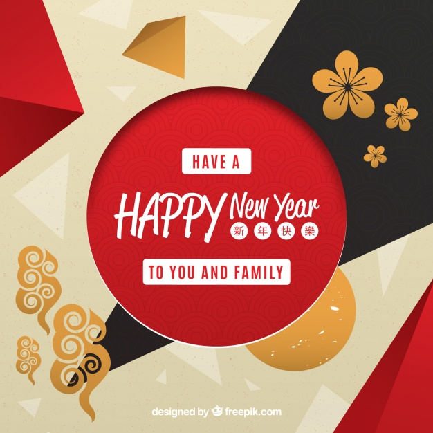 Geometric chinese new year background Free Vector