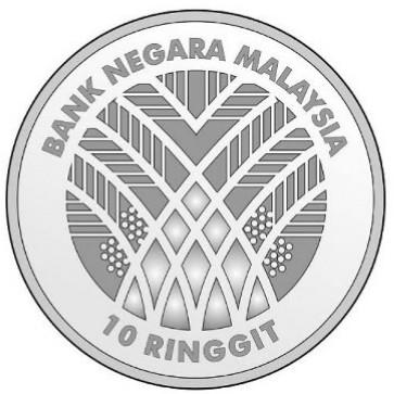 Malaysia coin