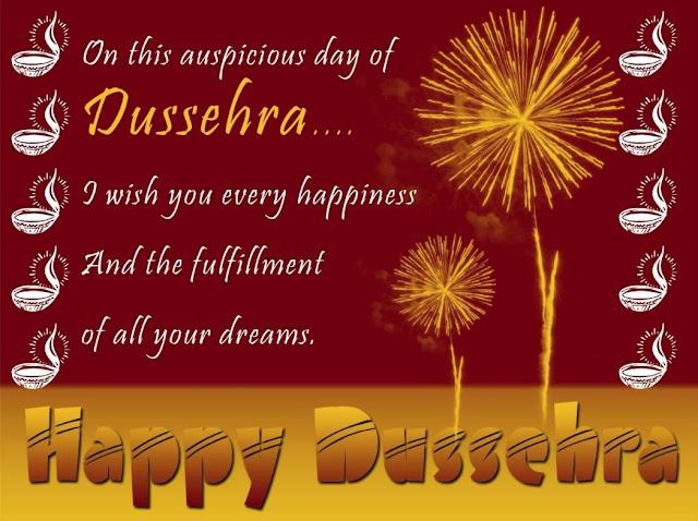 Dusshera-wishes