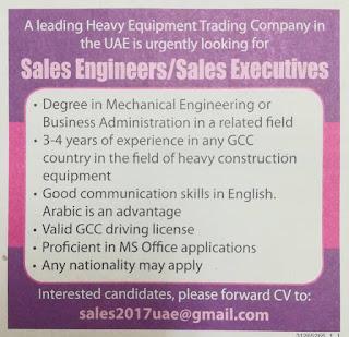 اعلان وظائف شاغرة فى شركة كبرى فى مجال تجارة المعدات الثقيلة فى الامارات