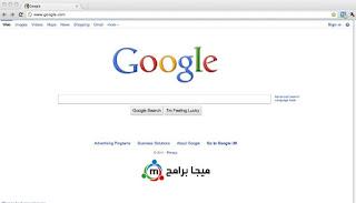 تحميل برنامج جوجل كروم للماك Google Chrome for Mac