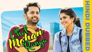 Chal mohan ranga Hindi dubbed