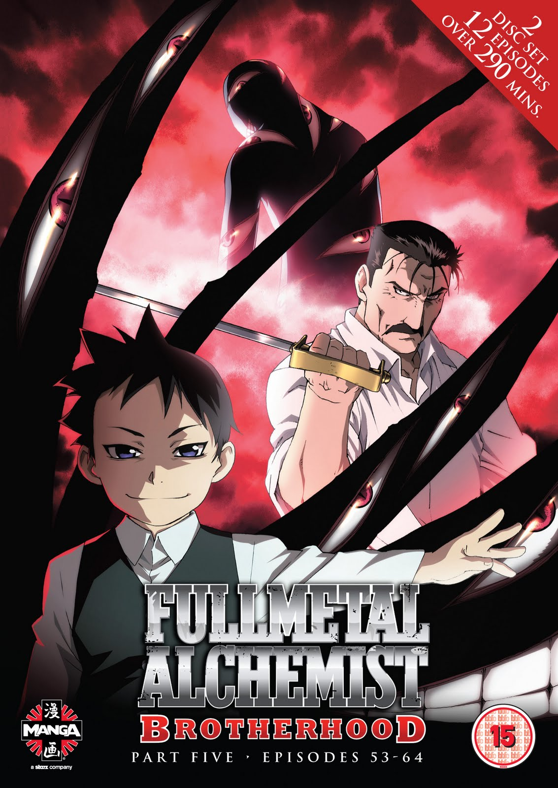 Fullmetal Alchemist Brotherhood Five. Episodes 53-64. UK ...