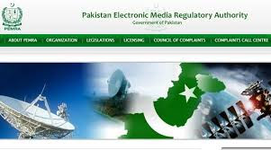 PERMA Shortlisted 12 Companies to Start Pak DTH on Paksat 1R