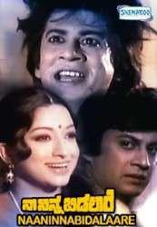 Naa Ninna Bidalaare Kannada Movie