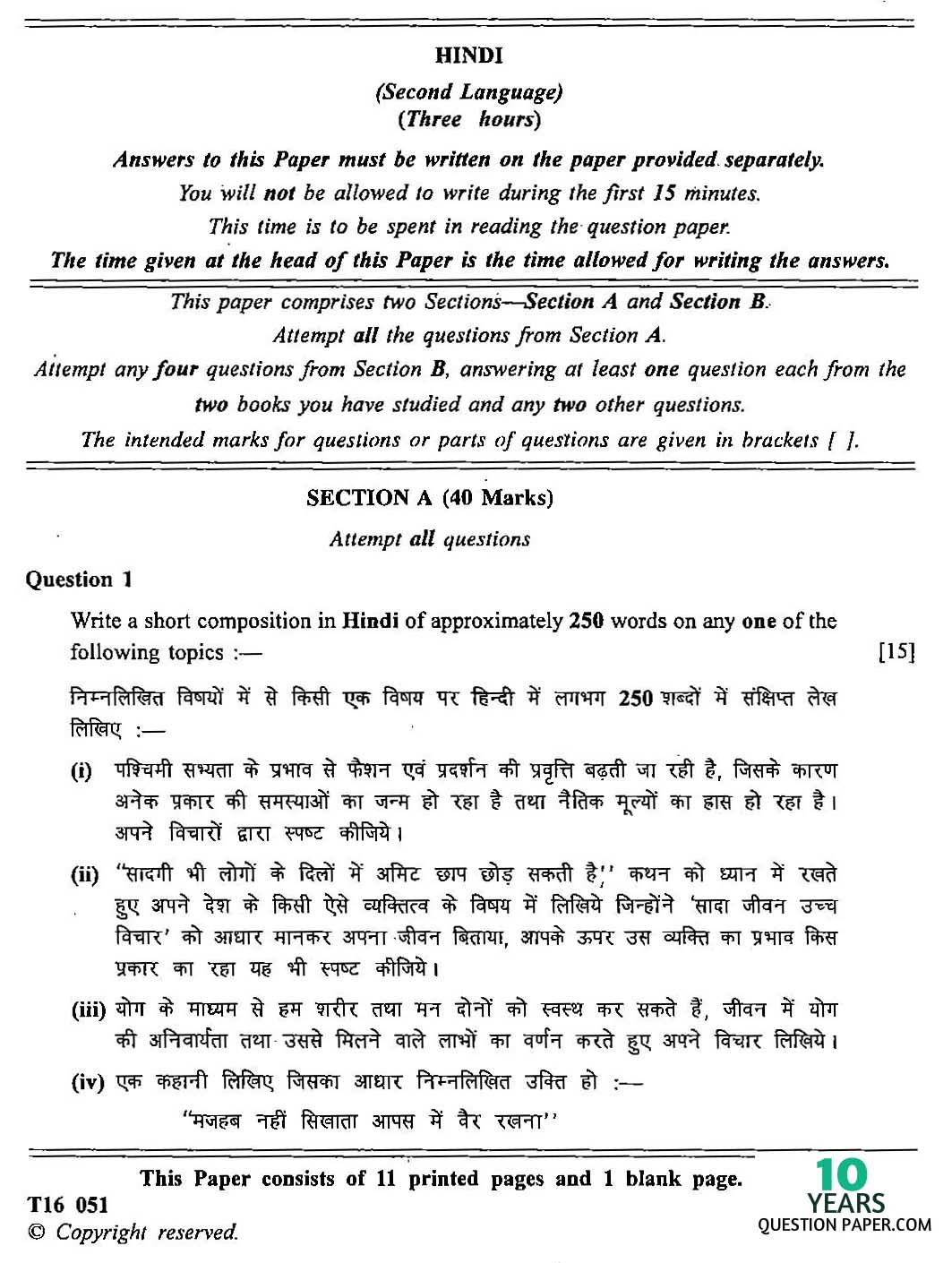 Icse Hindi Question Paper For Class 10 2016