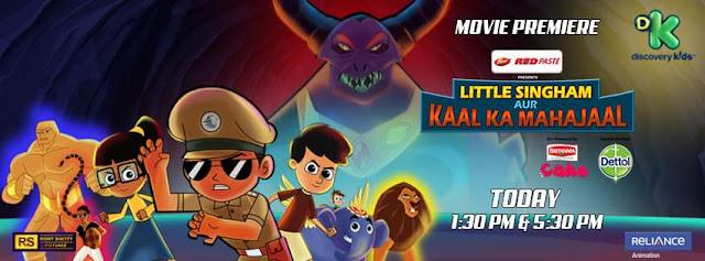 Little Singham Aur Kaal Ka Mahajaal Movie Tv Premier Plot Wiki,Charactor,Promo,Timing