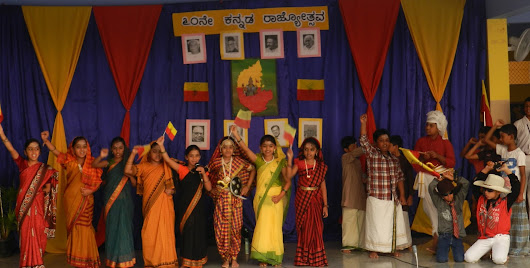 kannada rajyotsava essay in kannada language The criteria for formation of indian states is language [and of course politicians these days] india became a republic in the year 1950 and in same year linguistic provinces were formed the state of mysore is one such state in south india.