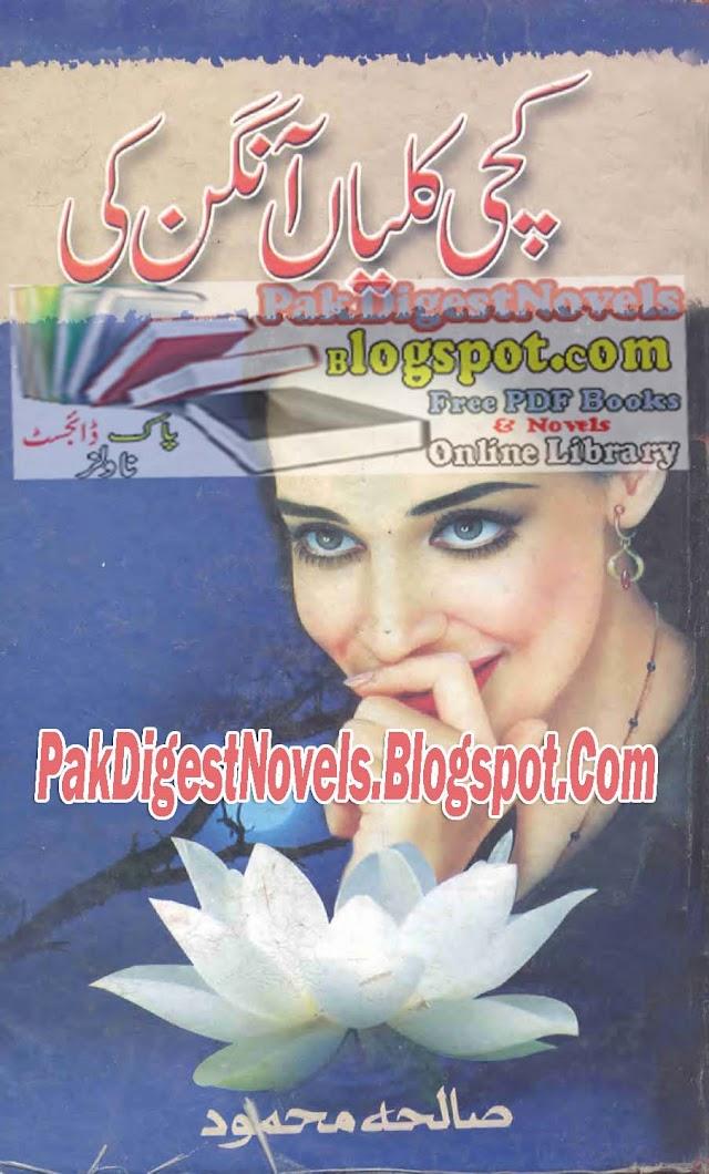 Kachi Kaliyan Aangan Ki Novel By Saleha Mehmood Pdf Free Download