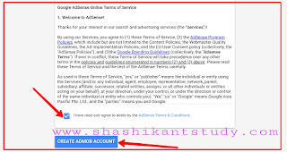 how-to-create-google-admob-account-in-hindi