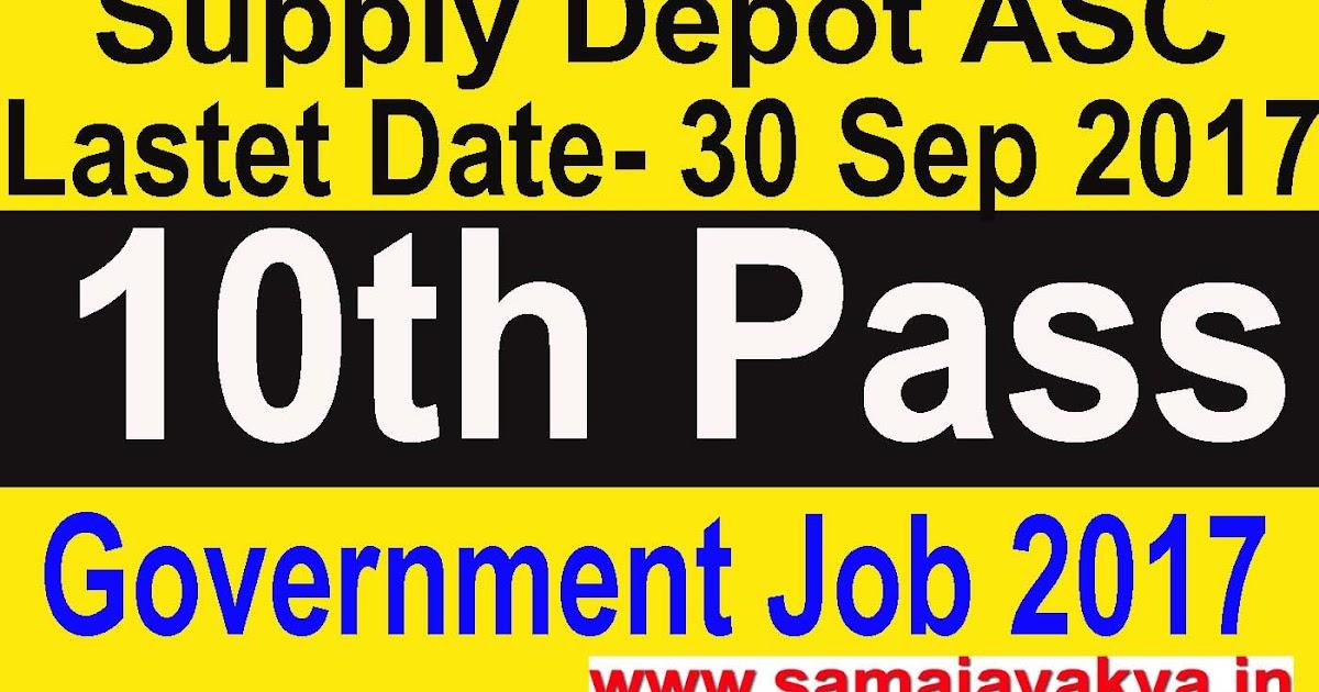 Th P Govt Job Online Form on